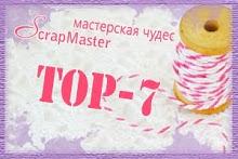 """Задание от дизайнера Юлианны Негинской. Вырубка"""" 06/2015"""