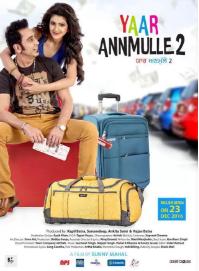 Yaar Anmulle 2 (2017) Punjabi Movie DVDScr 700MB