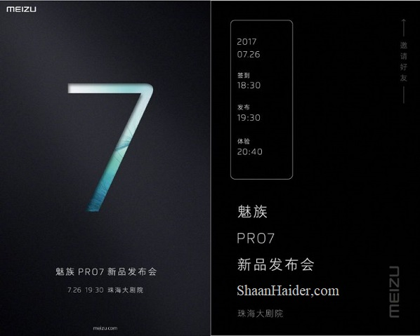 Meizu PRO 7 and PRO 7 Plus with Dual Screen, Dual-Rear Cameras