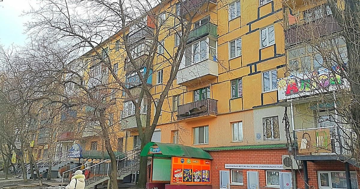 3-комнатная по ул. Тухачевского (Фукса). Объект продан