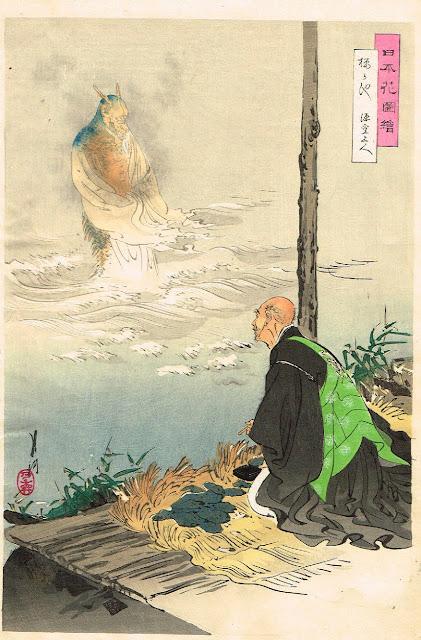 Ogata Gekko. Flowers of Japan 1894