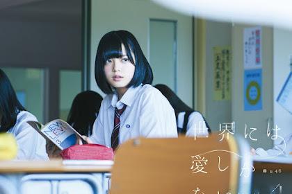 [Lirik+Terjemahan] Keyakizaka46 - Sekai ni wa Ai shika nai (Di Dunia Ini Hanya Ada Cinta)