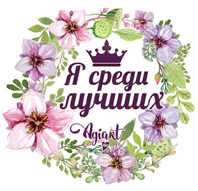 ТОП Задания №113