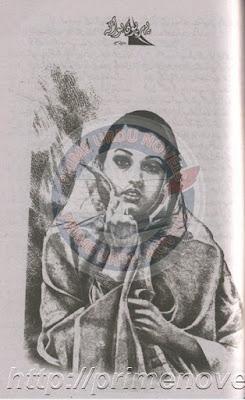 Phir youn hua ke by Robina Saeed pdf.