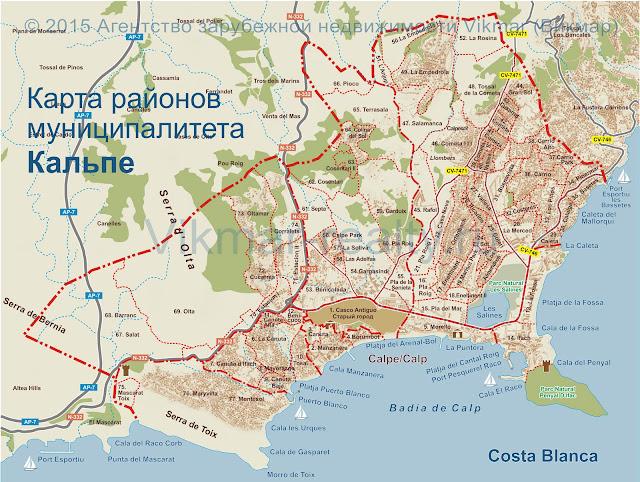 Подробная карта районов Кальпе, Испания на русском языке