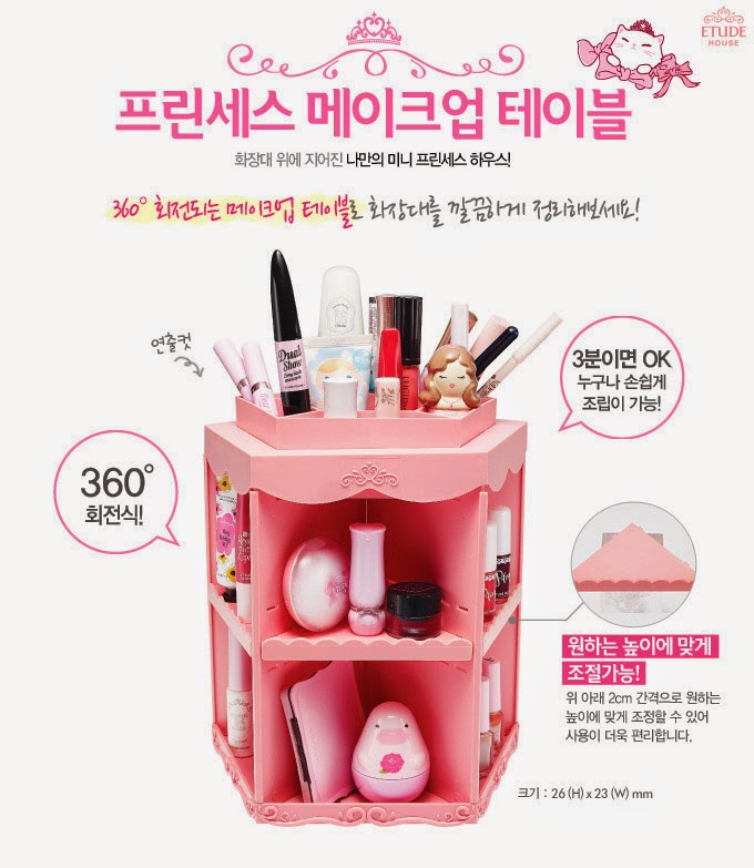 Well-known Etude House Princess Make-up table review and instructions  FM27