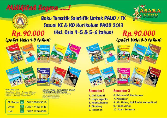 buku paud, buku tk,paud dan tk,buku pedidikan ,buku murah, paket buku paud, materi buku paud,penerbit buku,paket buku paud ,paket buku paud