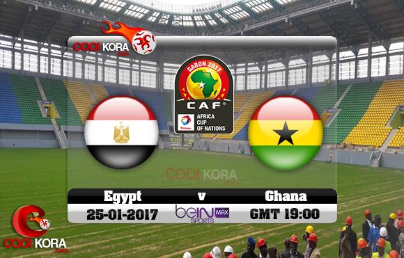 مشاهدة مباراة مصر وغانا اليوم كأس أمم أفريقيا 25-1-2017 علي بي أن ماكس