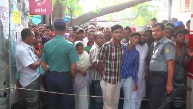 Image Result For Islamic University Bangladesha