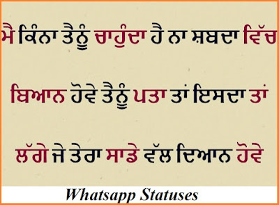 status-in-punjabi