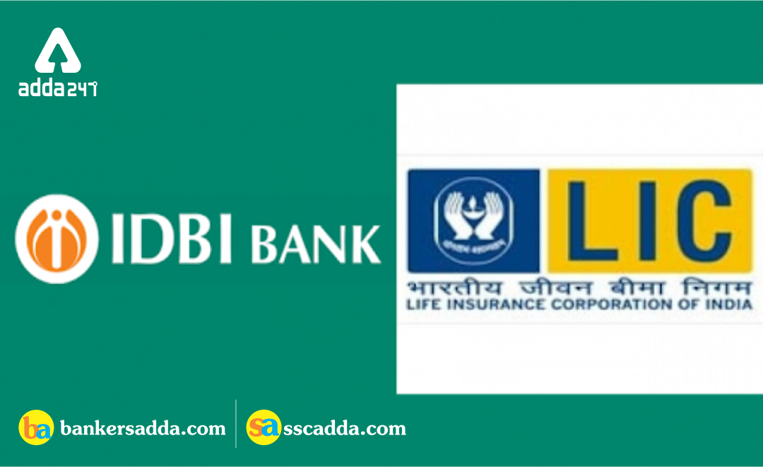 IDBI-Bank-SO-Recruitment-2019