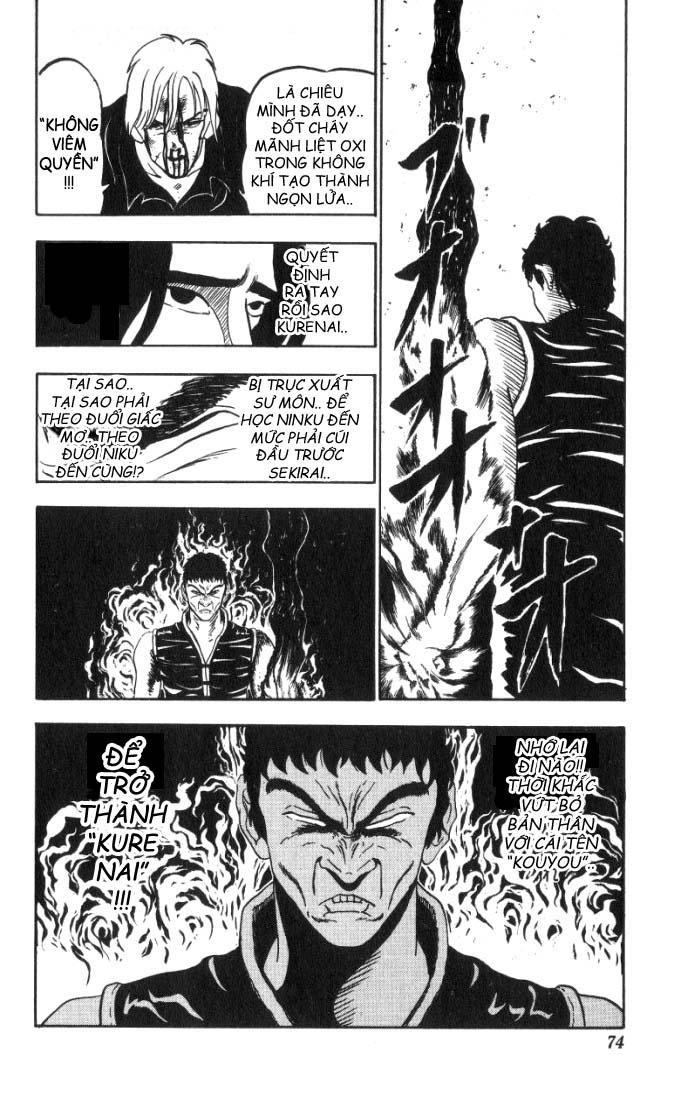 NINKU vol 41 trang 8