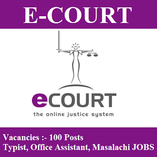 Principal District Court, Ariyalur e-Courts, freejobalert, Sarkari Naukri, Ariyalur e-Courts Answer Key, Answr Key, e-courts logo