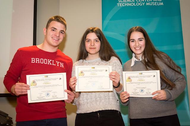 Σημαντική διάκριση για το 1ο ΓΕ.Λ. Ηγουμενίτσας στον πανελλήνιο διαγωνισμό Φυσικών Επιστημών Βόρειας Ελλάδας