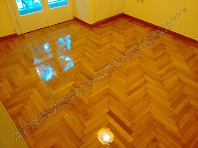 Γυαλισμένο ξύλινο πάτωμα