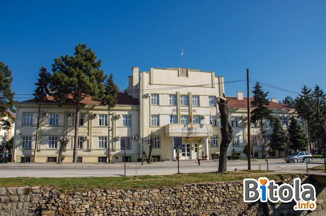 Municipality of Bitola