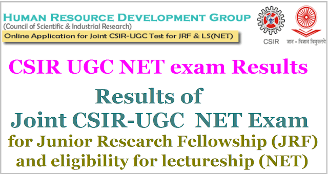CSIR UGCE NET Exam results,JRF NET Results, CSIR Results