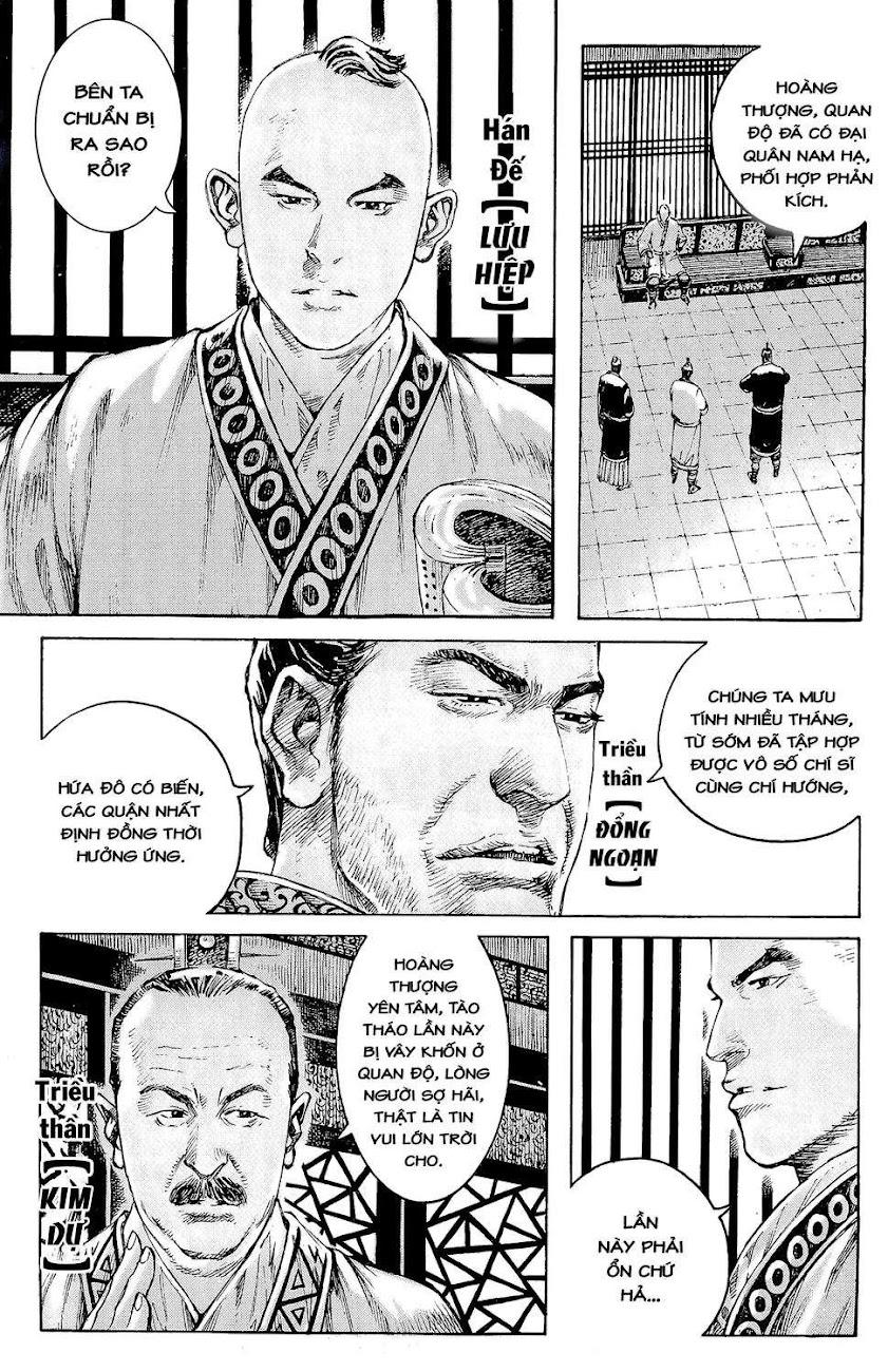 Hỏa phụng liêu nguyên Chương 344: Thiên tử bả tâm [Remake] trang 3