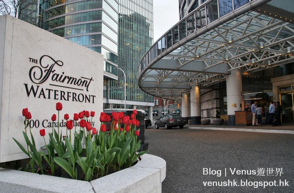 The Fairmont Waterfront