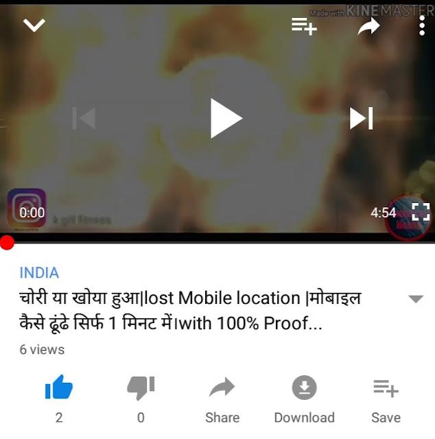 Lost mobile location