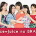 Juice=Juice no BRASIL: Grupo da Hello! Project se apresentará pela primeira vez no país