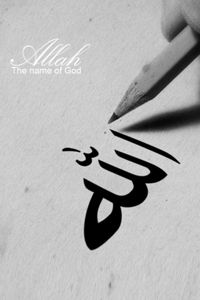 Top 4 Allah Iphone Wallpaper Hd Sweety Wallpapers