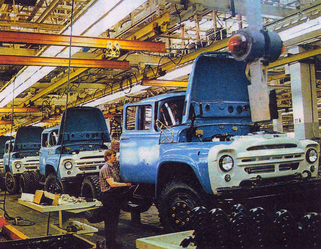 Old Photos of Automotive Industry in the Soviet Union ...