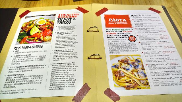 台北 美食 miacucina 義式蔬食料理
