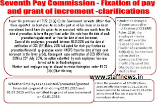 7th-cpc-pay-fixation-increment-clarification