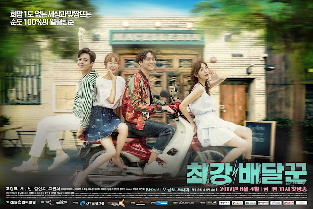Drama Korea Strongest Deliveryman Subtitle Indonesia