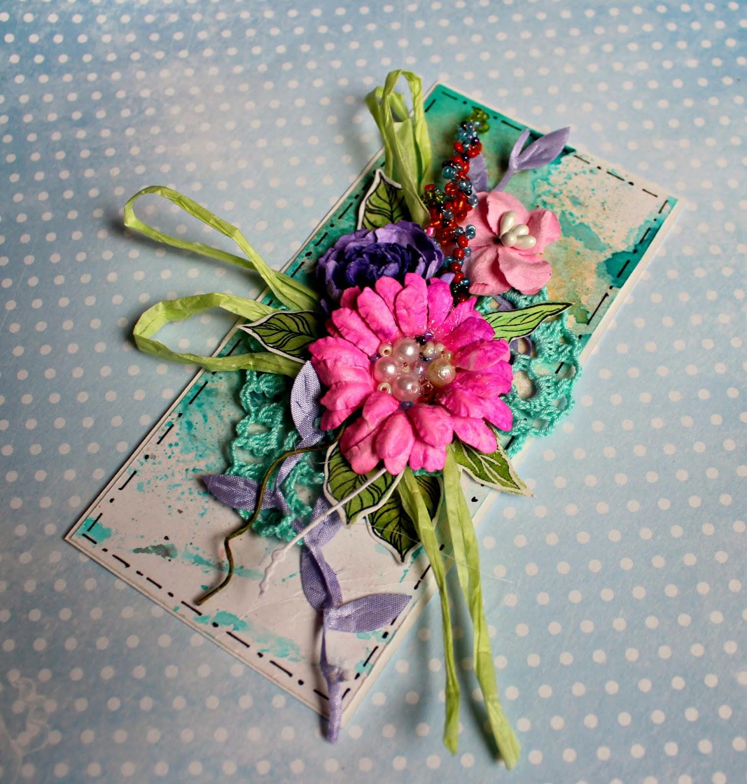 Рафия открытки