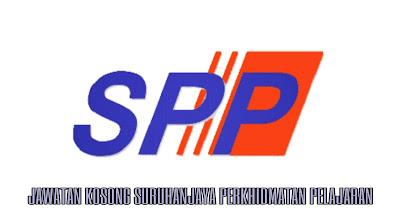 Jawatan Kosong Suruhanjaya Perkhidmatan Pelajaran 2019 SPP
