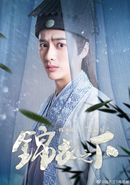 Han Chengyu Jinyi Tianxia