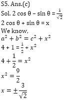 RRB NTPC Mathematics Quiz : 20th September_140.1
