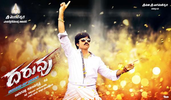 julayi movie tickets online booking in vijayawada