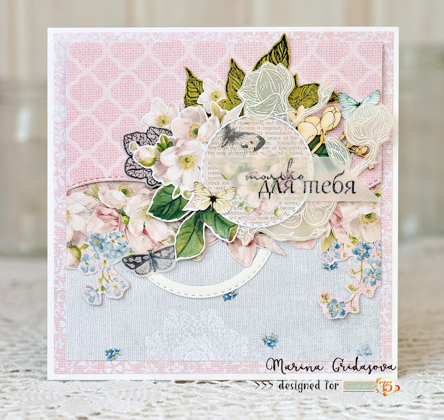 for you only card with Alice's Dreams collection @akonitt #card #studio75 #alicesdreams #flowers #fussycutting #papercraft #handmadecard by_marina_gridasova #cardmaking