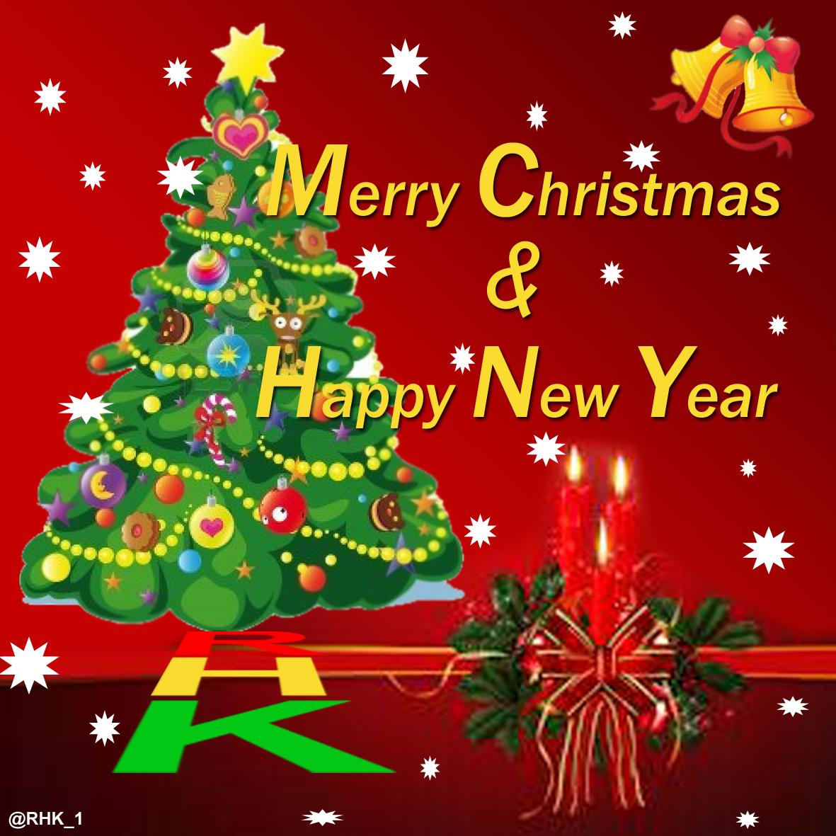 Dp Bbm Terbaru Selamat Natal Dan Tahun Baru 2020