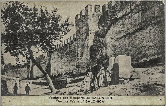 Από ποιον και γιατί γκρεμίστηκαν τα Βυζαντινά Τείχη της Θεσσαλονίκης;
