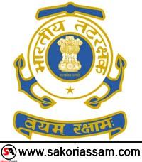 Note: Indian Coast Guard Recruitment 2019 | Assistant Commandant | Last Date: 04-06-2019 | Apply Online | SAKORI ASSAM
