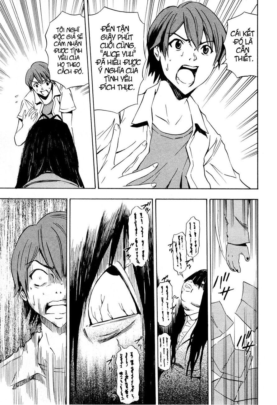 Ibitsu chap 13.5 trang 17