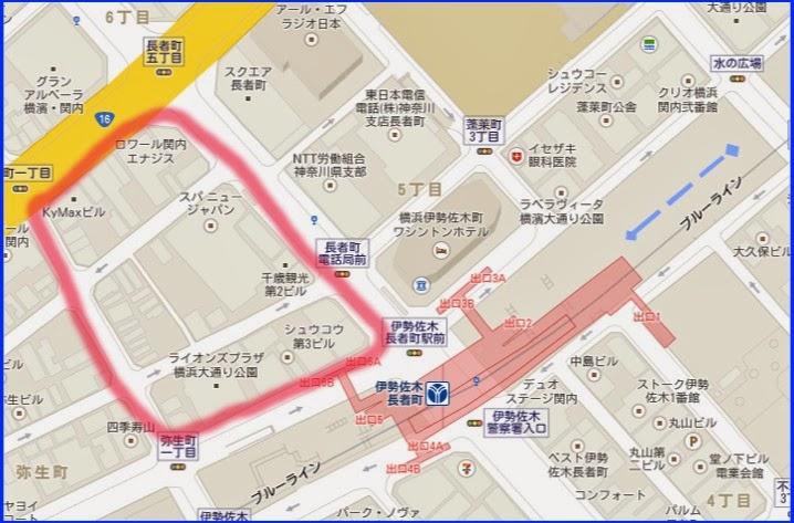 2013 横浜わが街シリーズ: 9月 2...