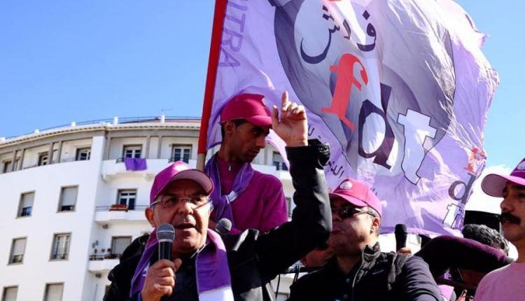 نقابة الاتحاد الاشتراكي تحتج رفضا لمخرجات الحوار الاجتماعي