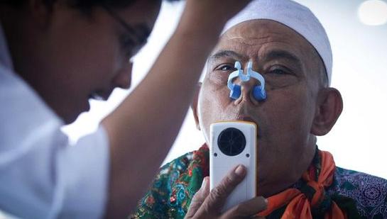 Data Kesehatan Jemaah Haji Akan Berbentuk Digital