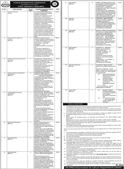 Punjab-Information-Commission-Jobs-2019-NTS-Application-Form