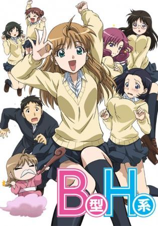 Anime B Gata H Kei 12/12 Mega Sub Español (HDL)