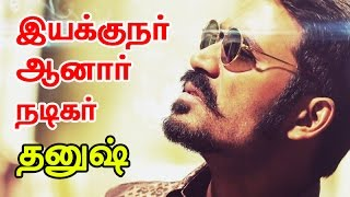 Actor Dhanush new entry as a director in a new movie
