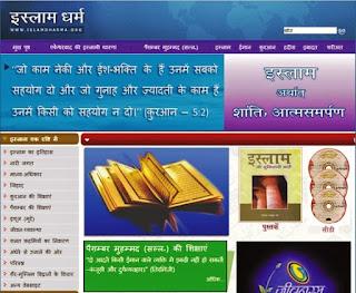 Islamdharma.org
