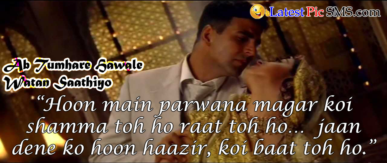 Ab Tumhare Hawale Watan Saathiyo Bollywood Romantic Dialogues - Bollywood Movie Famous Romance Dialogues for Whatsapp and Fb