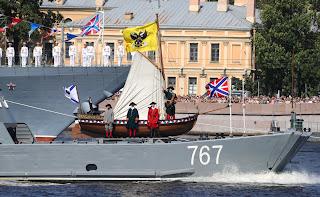 29 июля 2018 года 12:05 Санкт-Петербург - новости