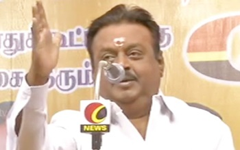 Vijayakanth Speech 30-04-2016